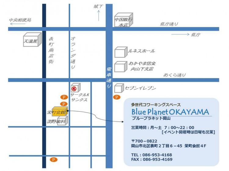 Map20140704